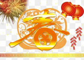 Chinese New Year Style Creative Background - China Chinese New Year Download PNG