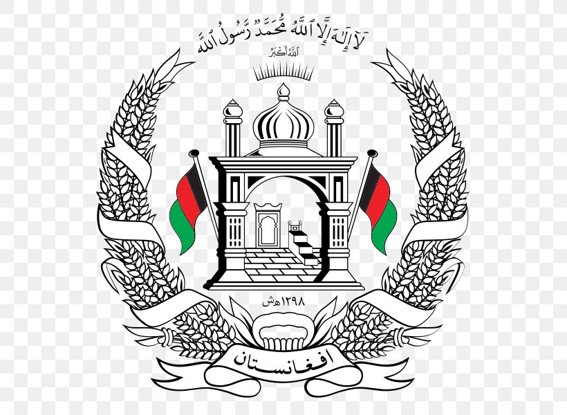 Islamic Emirate Of Afghanistan Emblem Of Afghanistan Flag Of Afghanistan National Emblem, PNG, 600x600px, Emirate Of Afghanistan, Afghanistan, Area, Art, Artwork Download Free