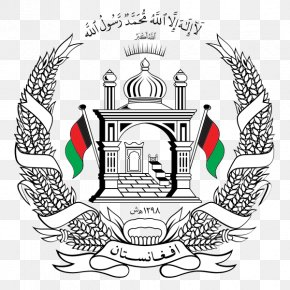 National Emblem Of East Germany - Islamic Emirate Of Afghanistan Emblem Of Afghanistan Flag Of Afghanistan National Emblem PNG