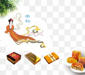 Mid-Autumn Moon Cake Gift Boxes - Mid-Autumn Festival Moon Rabbit Chang'e Qixi Festival PNG