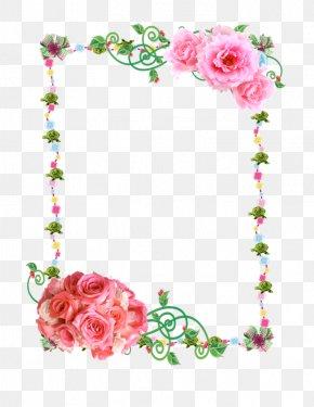 Flower Border - Paper Borders And Frames Flower Rose Clip Art PNG