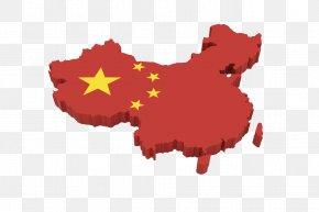 China - China LinkedIn YouTube Facebook, Inc. Social Network PNG