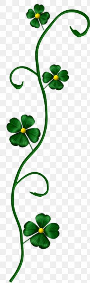 Saint Patrick's Day - Saint Patrick's Day Four-leaf Clover Petal Clip Art PNG