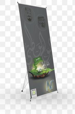 Saudi National Day - Advertising Behance Saudi Arabia Saudi National Day PNG