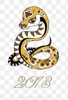 Anaconda - Snake Chinese New Year Chinese Zodiac Clip Art PNG