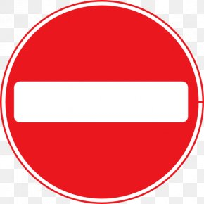 Sign Stop - Traffic Sign Clip Art PNG