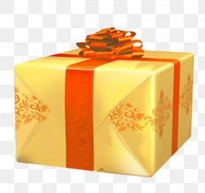 Gift - Gift Box Clip Art PNG