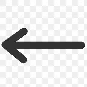 Arrow Line Cliparts - Arrow Free Content Quiver Clip Art PNG