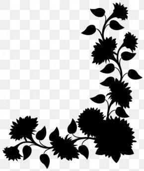 Leaf Pattern Design Clip Art Plant Stem PNG