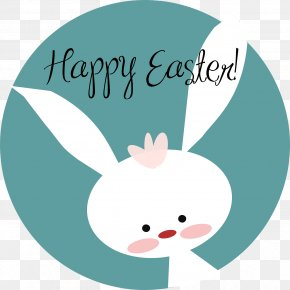 Easter Bunny - Easter Bunny Blog Clip Art PNG