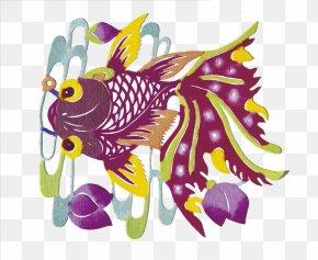 Colorful Goldfish - Carassius Auratus Paper Colorful Goldfish Watercolor Painting PNG