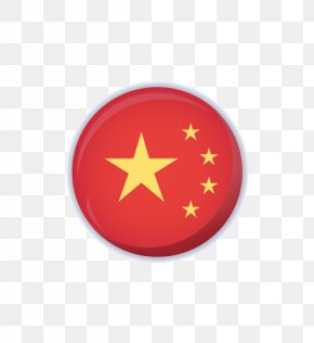 Red Star Red Flag Icon - Circle PNG