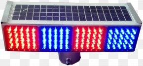 Solar Flash, Warning Light - Light Solar Energy Lamp PNG