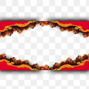 New Year Lantern Chinese New Year Red Border - Tangyuan Chinese New Year Lantern Festival PNG