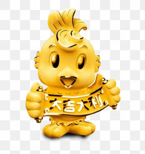 Rooster,Good Luck,Chinese New Year,Golden - Chicken Lunar New Year U516du798fu73e0u5b9d Chinese New Year Jewellery PNG