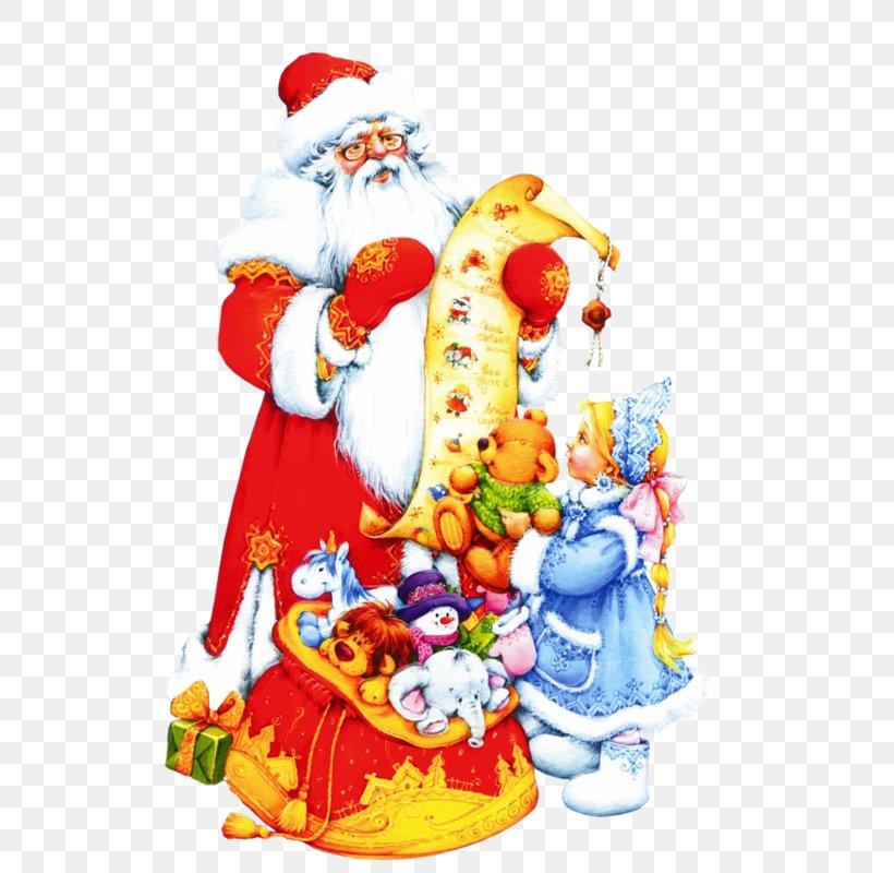 Ded Moroz Snegurochka Ziuzia Grandfather Clip Art, PNG, 523x800px, Ded Moroz, Christmas, Christmas Card, Christmas Decoration, Christmas Ornament Download Free