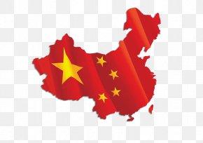 China - Flag Of China Map Clip Art PNG
