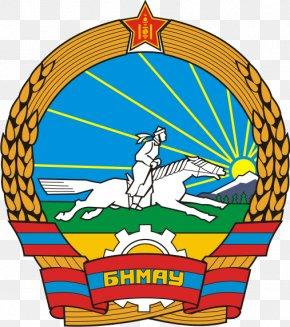 Soviet Union - Mongolian People's Republic Emblem Of Mongolia Coat Of Arms Mongolian Language PNG