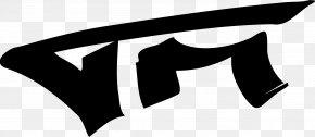 Infinity - Registered Trademark Symbol PNG
