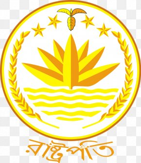 Simple English Wikipedia - National Emblem Of Bangladesh National Symbol Government Of Bangladesh PNG