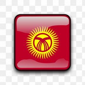 Turkish Flag - Flag Of Kyrgyzstan National Flag Flag Of Iraq PNG