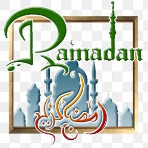 Ramadan Greetings - Ramadan Eid Al-Fitr Wish Eid Al-Adha Iftar PNG