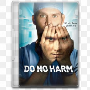 Do No Harm - Forehead Jaw Chin Facial Hair PNG