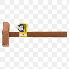 Hammer - Hammer Hand Tool Mining Industry PNG