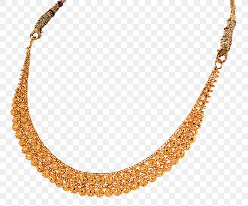 Jewellery Chain Necklace Jewellery Chain Gold, PNG, 1200x1000px, Jewellery, Bead, Body Jewelry, Bracelet, Chain Download Free