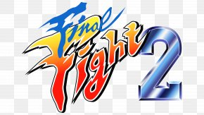 Final Fight Streetwise - Final Fight 2 Super Nintendo Entertainment System Video Game Logo PNG