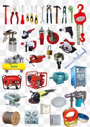 Hardware Tools - PRADAu666eu62c9u8fbe Tool Information PNG