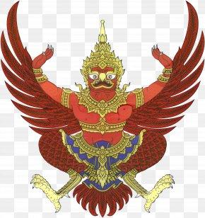 Emblem Of Thailand National Emblem Coat Of Arms Flag Of Thailand PNG