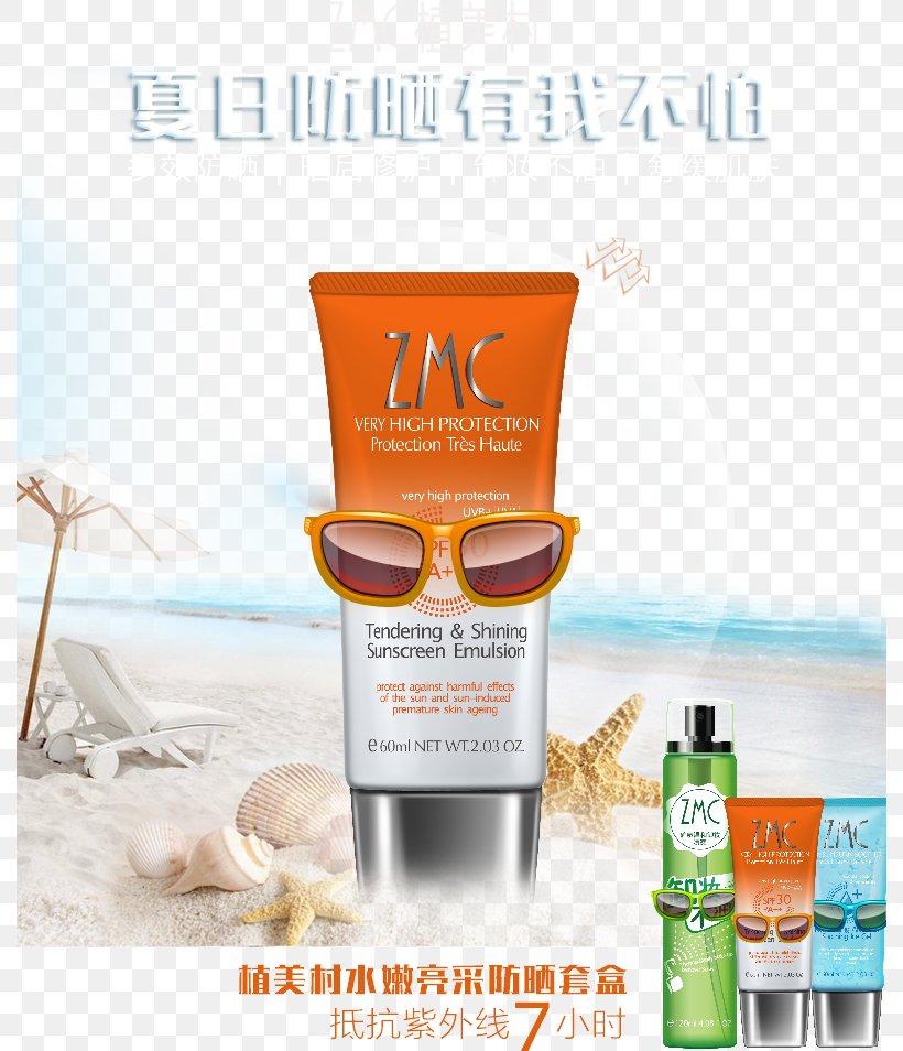 Summer Sun Advertising PSD Kit, PNG, 790x954px, Watercolor, Cartoon, Flower, Frame, Heart Download Free