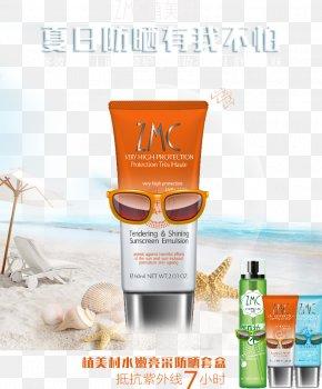 Summer Sun Advertising PSD Kit PNG