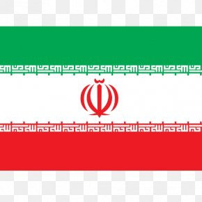 Flag - Flag Of Iran Stock Photography National Flag PNG