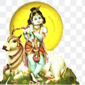 Krishna Janmashtami Vishnu Purana Ganesha PNG