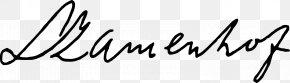L L Zamenhof - Logo Calligraphy Handwriting Brand Font PNG