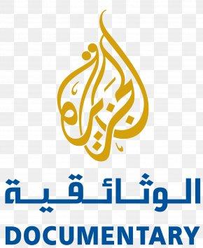 Al Jazeera Documentary Channel Aljazeera International Documentary Film Festival Doha PNG