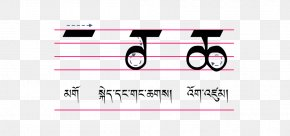 Cha Cha - Tibetan Alphabet Tibetan Languages Standard Tibetan Sikkimese PNG