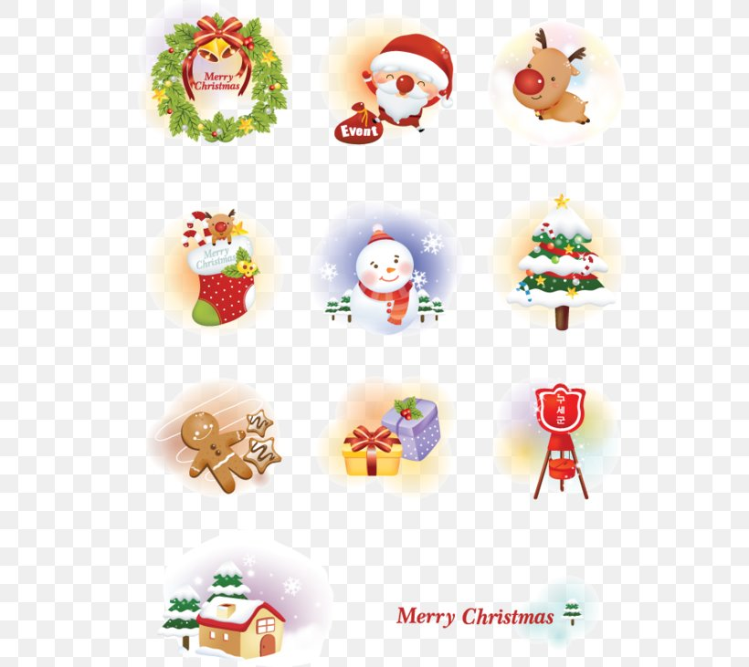 Christmas Ornament Vector Graphics Christmas Day Image Euclidean Vector, PNG, 550x731px, Christmas Ornament, Art, Christmas, Christmas Day, Christmas Decoration Download Free