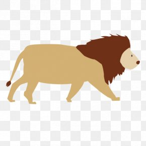 Lion - Lion Clip Art Dog Illustration Mammal PNG