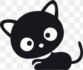 Kitten - Kitten Cat Wall Decal Mouse Clip Art PNG