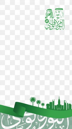 Ksa - Saudi Arabia Saudi National Day Eid Al-Fitr Fitre Numéro De Registre National PNG