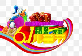 Children's Day - Donald Duck Icon PNG