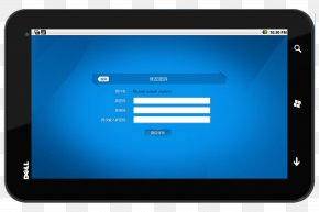 Personalized System Boot Interface - System User Interface Mobile Device PNG