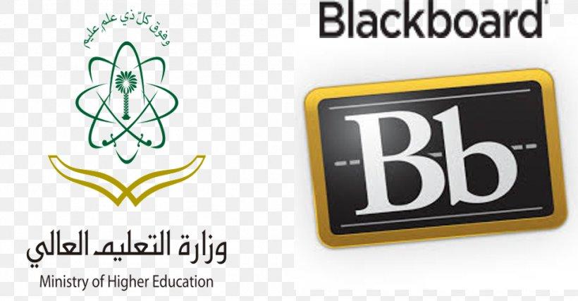 Saudi Arabia Ministry Of Higher Education Saudi Arabia Ministry Of Higher Education University Png 973x507px Saudi