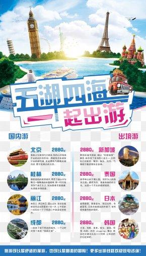 Travel Posters - Poster Gratis PNG