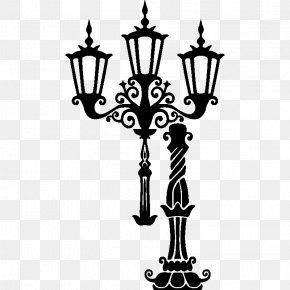 Street Light - Street Light Lantern Light Fixture Drawing PNG