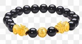 Jewelry Bracelets - Bracelet Onyx Jewellery Agate U9996u98fe PNG