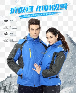 Couple Jackets - Hoodie T-shirt Jacket Clothing PNG